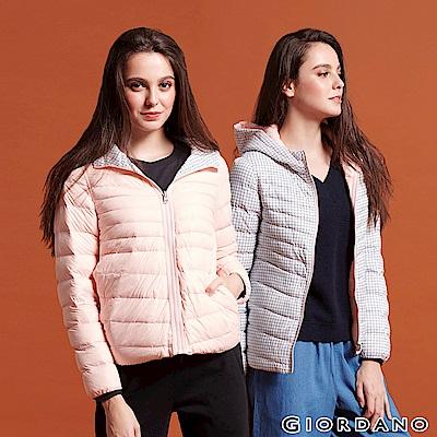 GIORDANO 女裝90%白鴨絨雙面穿可收納連帽極輕羽絨外套-17 白藍格/粉紅