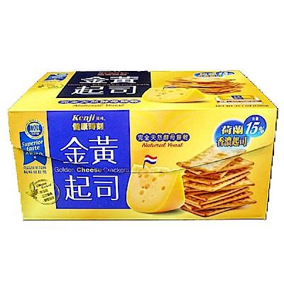 健司金黃起司餅(1280g)
