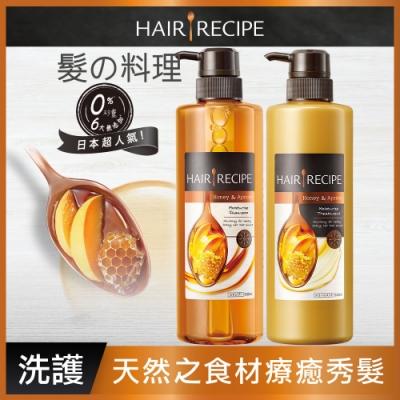 Hair Recipe 蜂蜜 保濕營養洗髮露530ml+護髮精華素530g