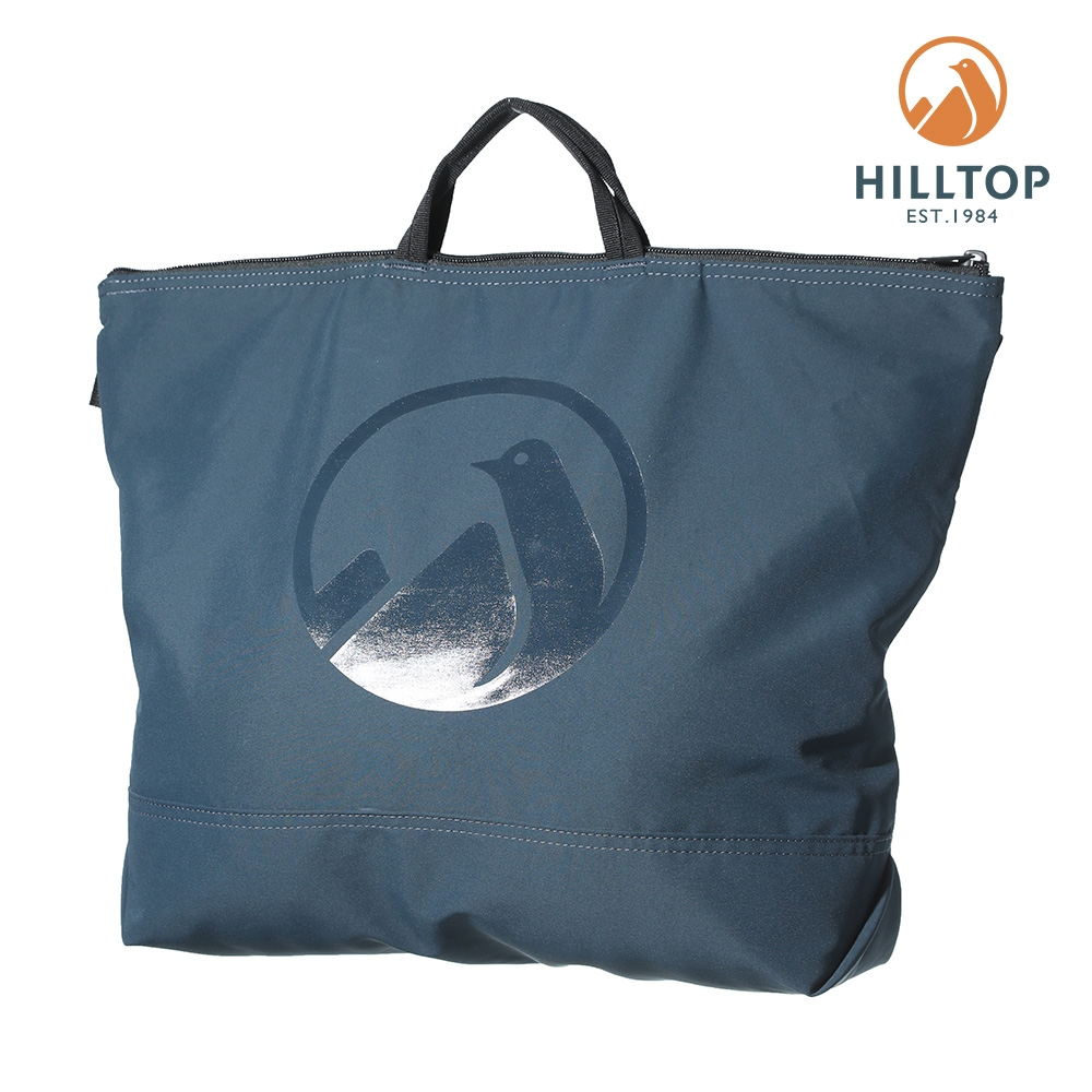 【hilltop山頂鳥】超潑水20L多功能側背包T28XA2藍