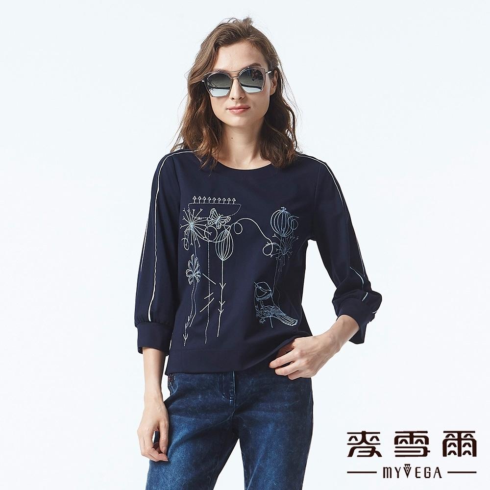 麥雪爾 鳥語花香刺繡七分袖造型上衣-深藍