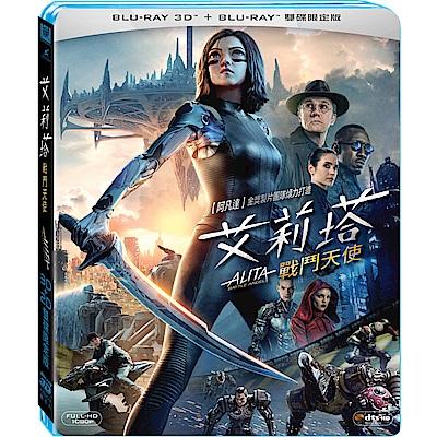 艾莉塔:戰鬥天使 3D+2D 雙碟限定版 藍光 BD