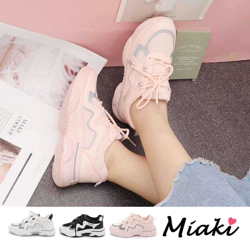 Miaki-老爹鞋.簡約風格厚底休閒運動鞋 (粉紅色系)