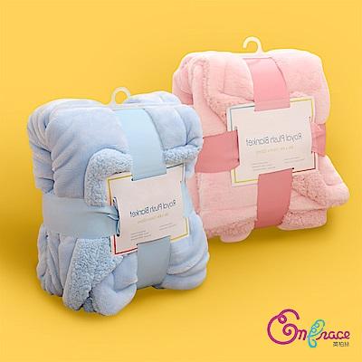 Embrace英柏絲 雙層法蘭絨羊羔絨 童毯76x102cm baby保暖專用-粉紅