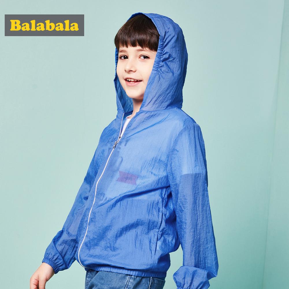 Balabala巴拉巴拉-透膚感標語印花薄款連帽外套-男(2色)