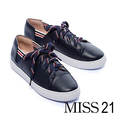 休閒鞋 MISS 21 獨特焦點異材質拼接撞色綁帶厚底休閒鞋-藍