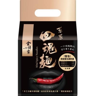 金博家 蔥蔥回魂麵(135gx4入)
