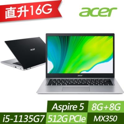 ACER 宏碁 A514-54G-513S 14吋效能筆電 i5-1135G7/MX350 2G獨顯/8G+8G/512G PCIe SSD/Win10/特仕版