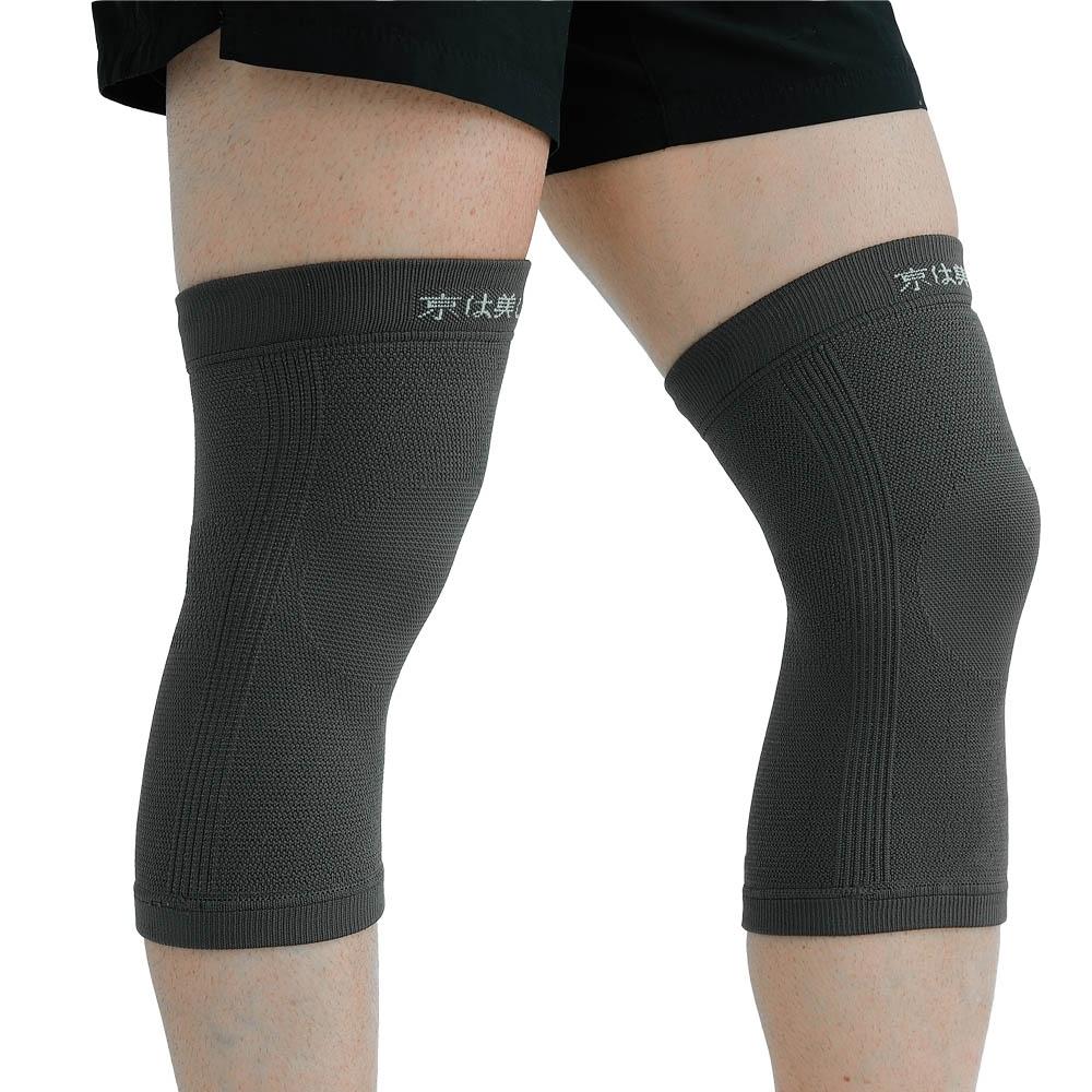 【京美】 銀纖維長效護膝兩雙