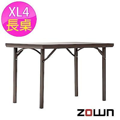 ZOWN 防水拼接折疊長桌 XL4