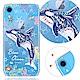 KnowStar APPLE iPhone XR 奧地利彩鑽防摔手機殼-藍色海洋 product thumbnail 1