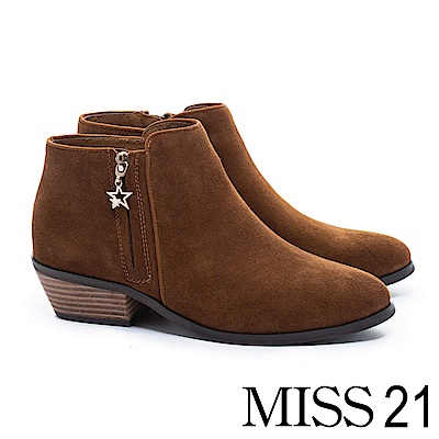 短靴 MISS 21 日常氣質百搭麂皮側拉鍊尖頭粗跟短靴-咖