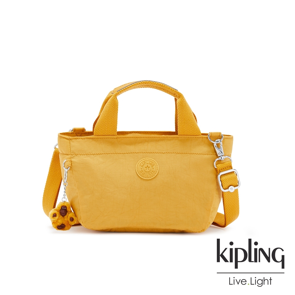 Kipling 鮮豔太陽黃手提兩用斜背包-SUGAR S II