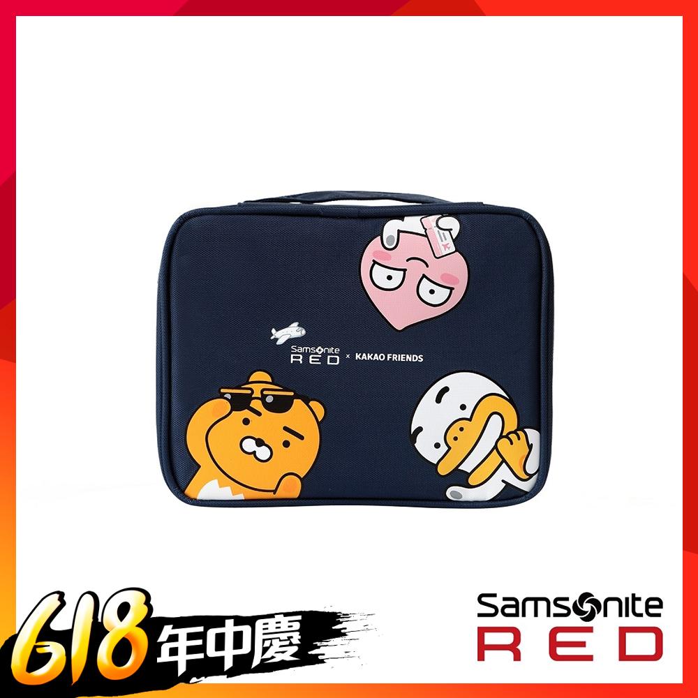 [限時搶]Samsonite RED X KAKAO FRIENDS聯名限量款盥洗包