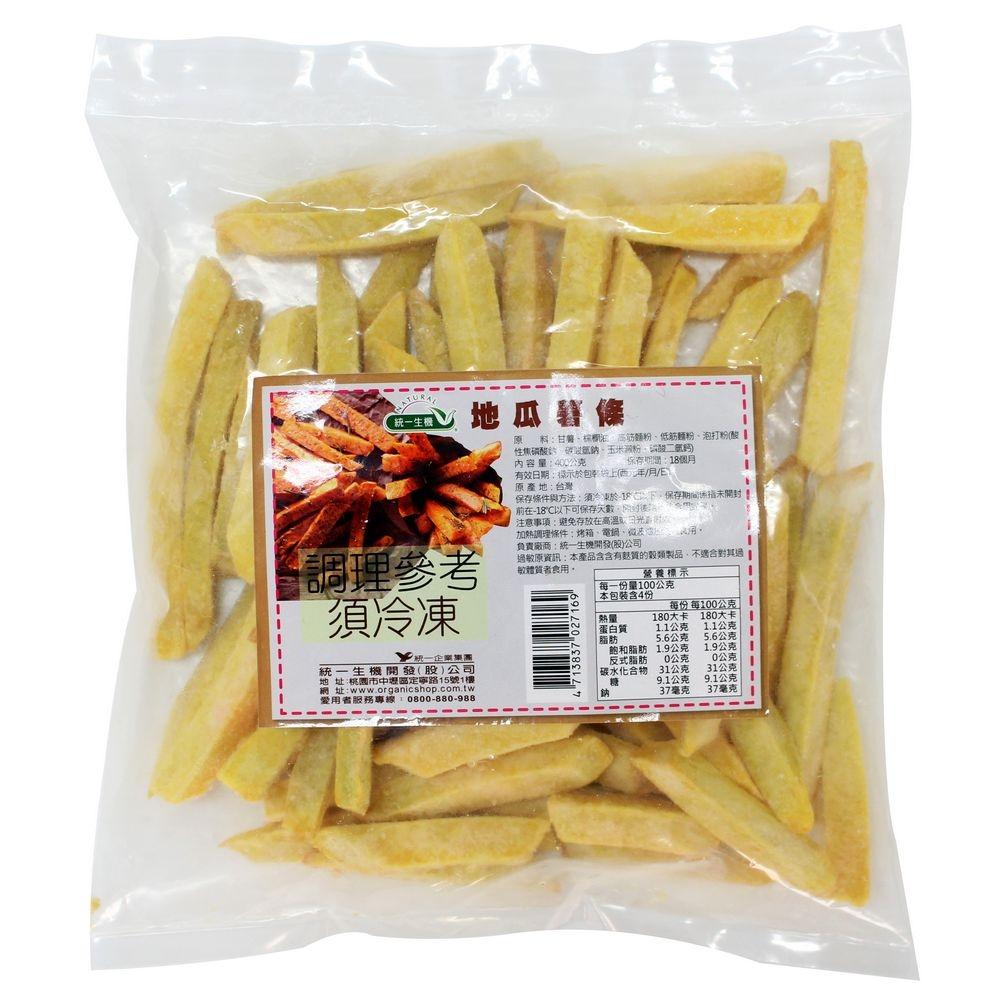 統一生機 地瓜薯條(400g)