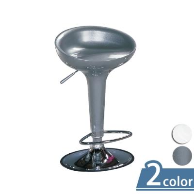 柏蒂家居-賽薇亞升降吧台椅/高腳椅/設計師椅-單椅(二色可選)-44x38x90cm
