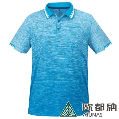 【ATUNAS 歐都納】男款ATUNAS-TEX防曬吸濕排汗快乾短袖POLO衫A2PS2006M天藍