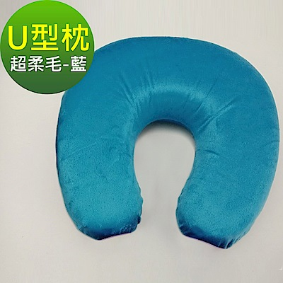La Veda 超柔毛記憶適壓U型枕-孔雀藍