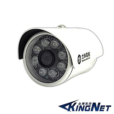 監視器攝影機 - 士林電機 AHD 1080P 防水槍型 TVI 960H OSD鍵