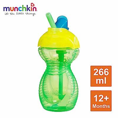 munchkin滿趣健-貼心鎖吸管防漏杯266ml