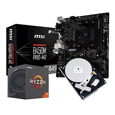 微星B450M PRO M2+AMD Ryzen7 2700+1TB套餐組