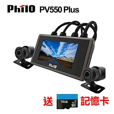 飛樂 PV550 Plus 1080P 機車 行車紀錄器-快速到貨