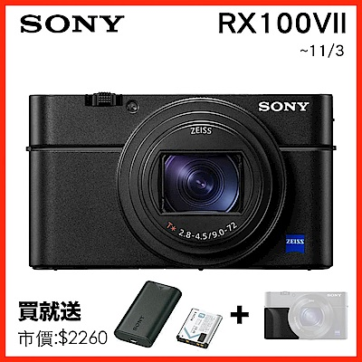 SONY DSC-RX100VII (M7 / MVII) 輕巧數位相機(公司貨)