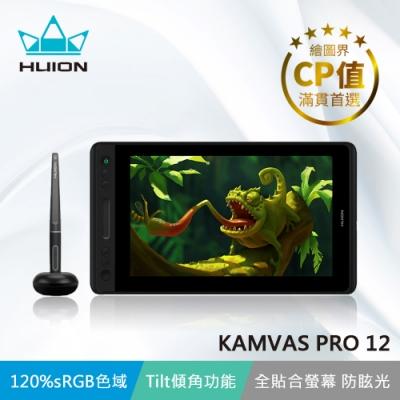 【HUION 繪王】KAMVAS PRO12 繪圖螢幕