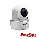 SecuFirst WP-G01S旋轉HD無線網路攝影機(含安裝支架)