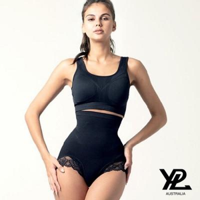 最後限量!澳洲YPL纖腰翹臀收腹褲2件組
