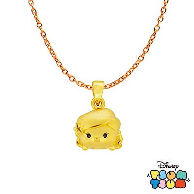 Disney迪士尼TSUM TSUM系列金飾 黃金墜子-小美人魚款 送項鍊