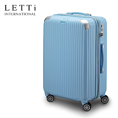 LETTi 水色迴廊 24吋PC可加大拉鍊行李箱 (磨砂_天空藍)