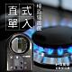 e+自動關-瓦斯爐安全控制系統瓦斯老人的好幫手安裝簡單自動關火安心提醒-直式銀灰色*1 product thumbnail 1
