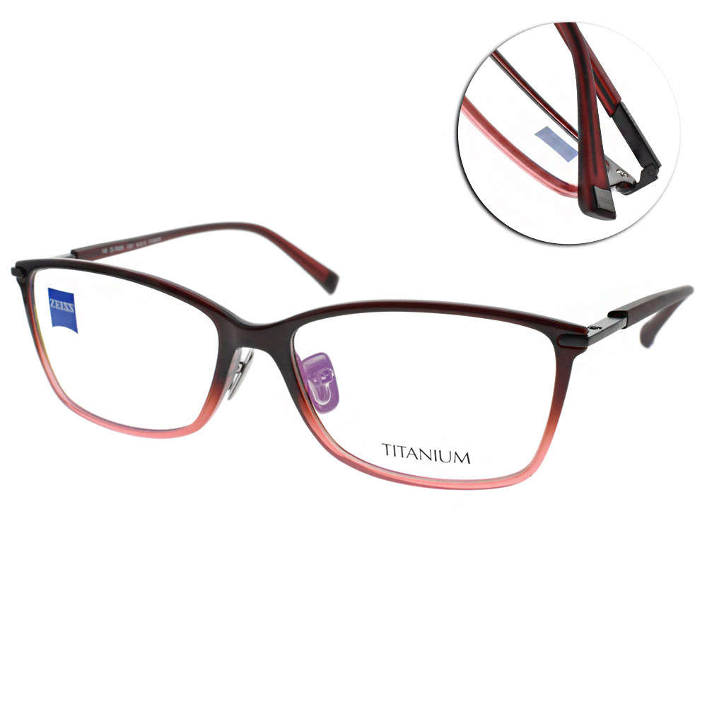 ZEISS蔡司眼鏡 休閒百搭/漸層紅 #ZS70009 F331