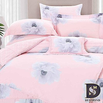 DESMOND 雙人60支天絲八件式床罩組 夏至將至-粉 100%TENCEL