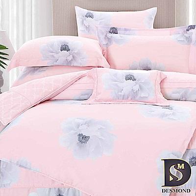 DESMOND 加大60支天絲八件式床罩組 夏至將至-粉 100%TENCEL