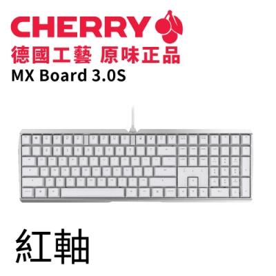 Cherry MX Board 3.0S(白) 紅軸