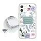 iPhone 12 / 12 Pro 6.1吋 共用 浪漫彩繪 水鑽空壓氣墊手機殼(幸福時刻) product thumbnail 1
