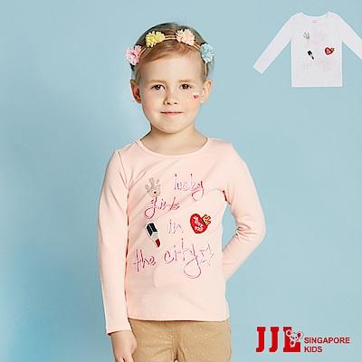 JJLKIDS 幸運女孩拼貼造型上衣(2色)