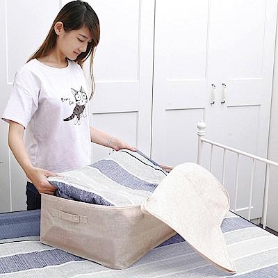創意達人xUdlife棉麻覆蓋全開式收納箱1入組
