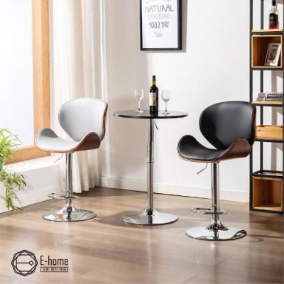 E-home Freda弗蕾達曲木吧檯椅 二色可選