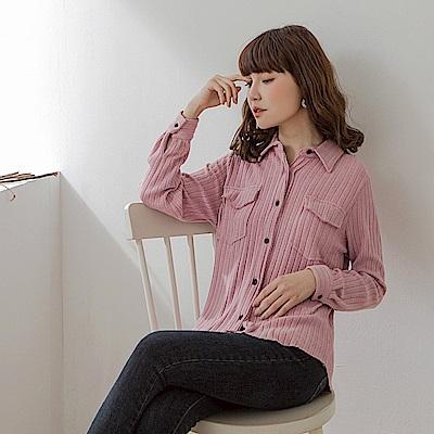純色細緻織紋仿針織柔軟親膚長袖襯衫-OB嚴選