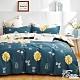 FOCA童話國度 單人-韓風設計100%精梳純棉二件式薄枕套床包組 product thumbnail 1