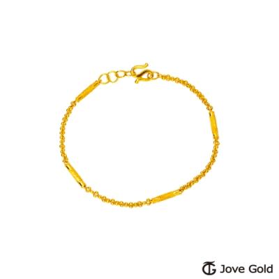 Jove Gold 漾金飾 眼波流轉黃金手鍊-細款