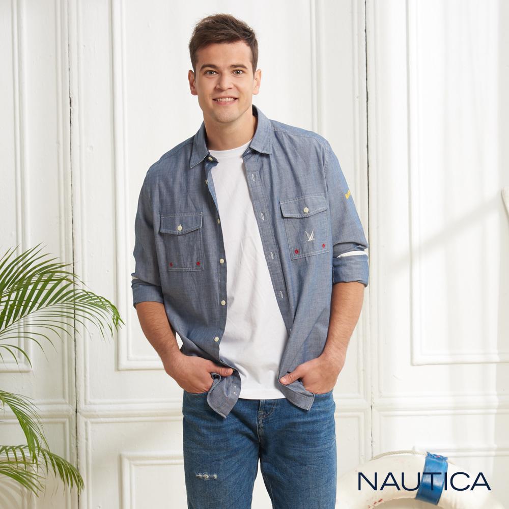 Nautica拼貼圖騰合身版長袖襯衫-藍色