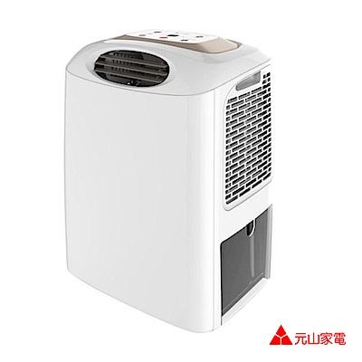 元山 多功能移動式冷氣 YS-3009SAR