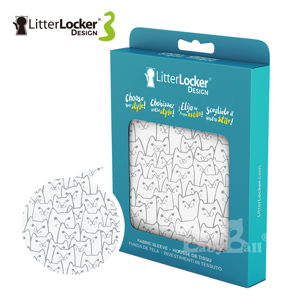 LitterLocker® Design 第三代貓咪鎖便桶衣 貓群款