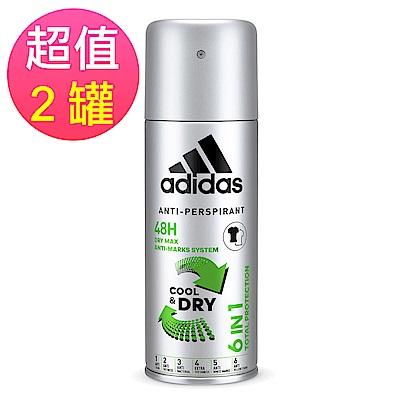 adidas愛迪達 男用6效合一長效制汗爽身噴霧x2罐(150ml/罐)