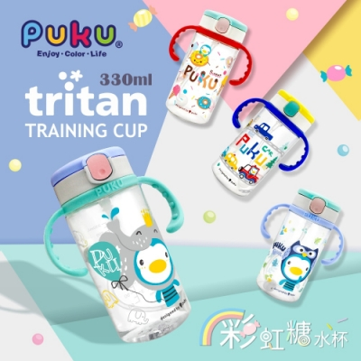Tritan彩虹糖水杯330ml