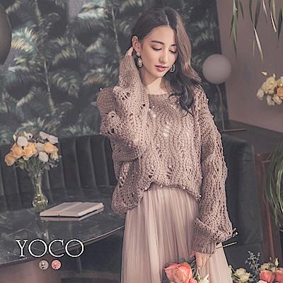 東京著衣-yoco 典雅美學精緻編織珍珠修身針織毛衣(共二色)